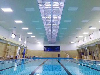 勇舸體育游泳館