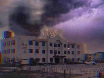 207研究所