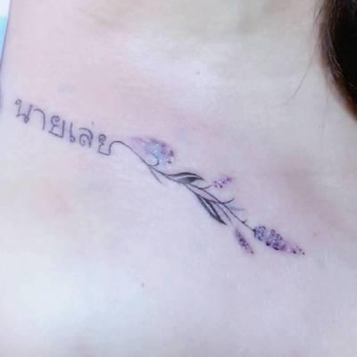 薰衣草清新纹身图