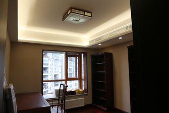 140平米三null风格书房图