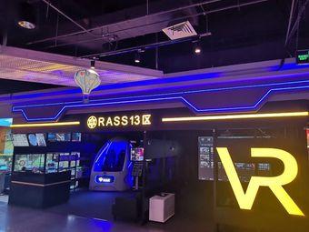 RASS13区VR(裕华万达店)