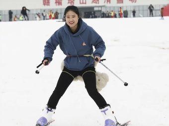 塔山湖滑雪场