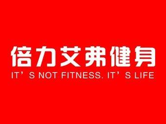 倍力游泳健身(远洋城店)