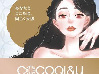 COCOQI&U日式科技美肤抗衰中心