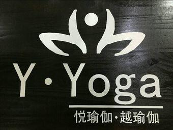Y .Yoga悦瑜伽·越瑜伽