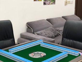 尚盈棋牌室