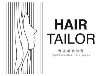 Hair Tailor 專業美發沙龍(虹口足球場店)