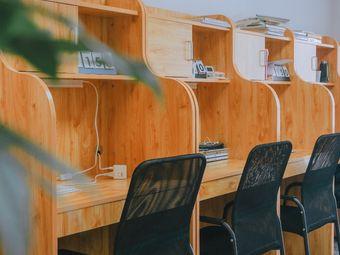 经燕自习室