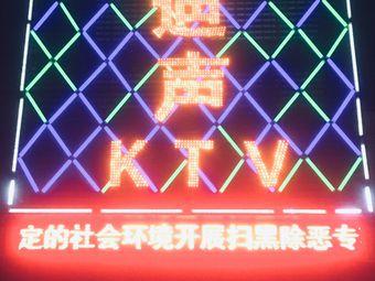 唛迪声KTV