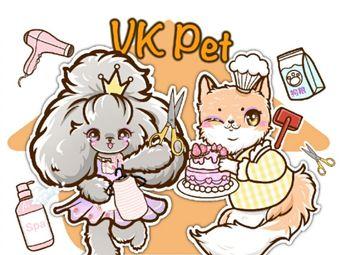 VK轻奢宠物生活馆·吸猫撸狗会所