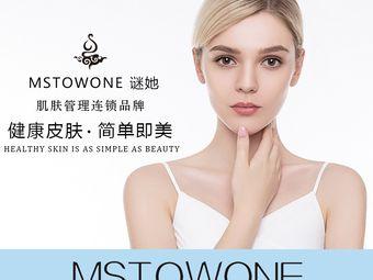 MSTOWONE谜她肌肤管理中心