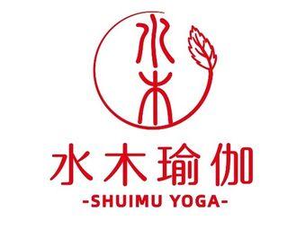 水木瑜伽·普拉提生活馆(宝盛店)