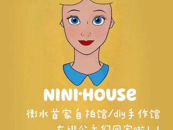NINI·HOUSE