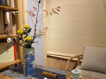 白露小舍·花道茶社