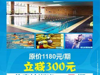 FF恒温游泳培训(城南优品道广场店)