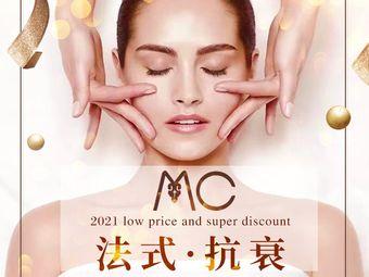 MC皮肤管理中心