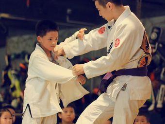 巴西柔术格斗学院