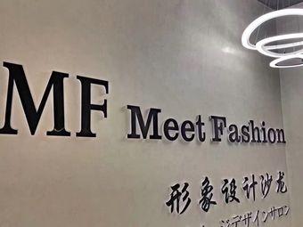 Meet Fashion 日系烫染沙龙
