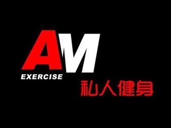 Am私人健身会馆