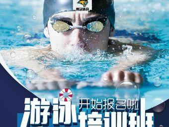 龙廷健身游泳(龙廷店)