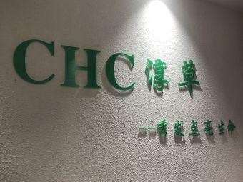 CHC淳草头发头皮健康管理机构