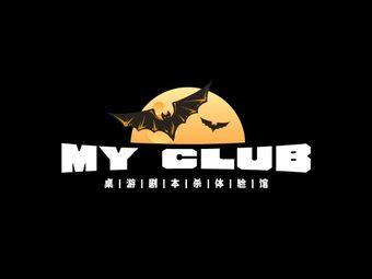 MY Club桌游剧本杀体验馆