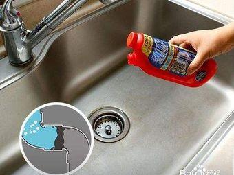 嵊州市日日新保洁服务有限公司