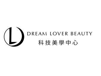 DL Beauty 科技美学管理(尚海阳光店)