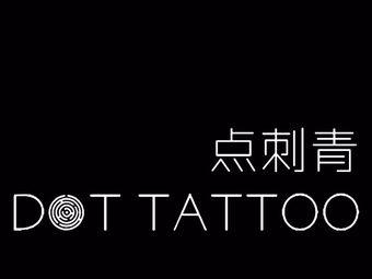 点刺青DOT TATTOO