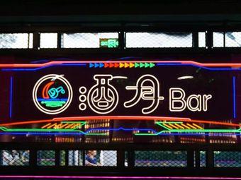 酒月Bar