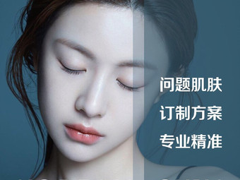 KS皮肤管理体验中心(国贸店)