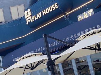 梵PLAY HOUSE