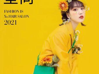星尚HAIR SALON(中央花园店)