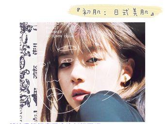 One·Skin初肌日式小顏美肌サロン