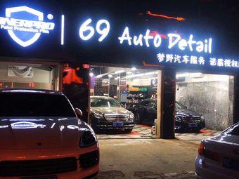 69AutoDetail