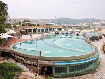 莲花峰·无边际海水游泳池