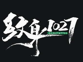 纹身1027·MOMO TATTOO