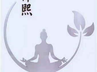 禅熙瑜伽普拉提私教工作室(闽江路店)