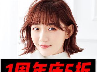 XEO Hair Salon(湛江总店)