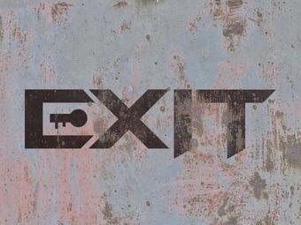 EXIT密室逃脱