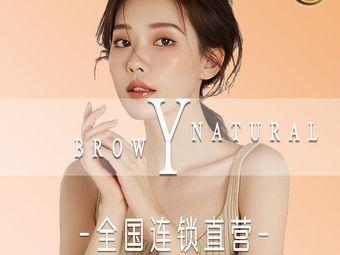 YY紋眉·半永久品牌全國連鎖(武漢店)