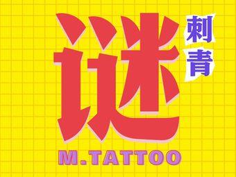 M Tattoo谜刺青