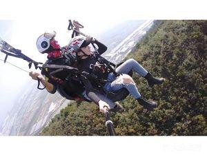 伏龙山滑翔伞基地