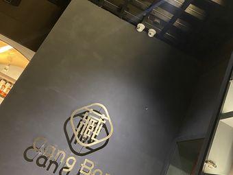 藏 Cang Bar(威士忌吧)