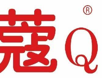 蔻Q减肥纤体养生中心(兰陵县店)