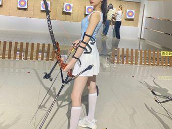 嘉弓社 藍翎射箭俱樂部