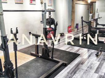 ANAVRIN健身工作室
