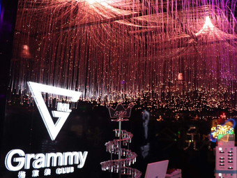 Grammy格莱美音乐酒吧