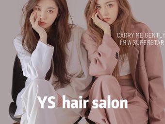 源塑发艺 Y•S HAIR
