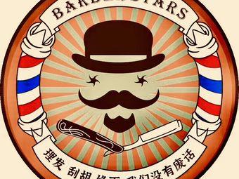 男·先生理发馆MR.MAN barbershop